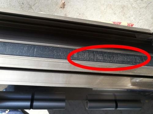 如何辨别断桥铝门窗的真假